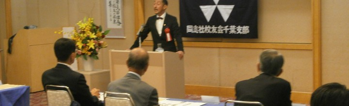 平成26年度 総会・特別講演会 懇親会・芸術作品展【開催報告】