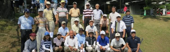 第12回 懇親ゴルフ会 【実施報告】