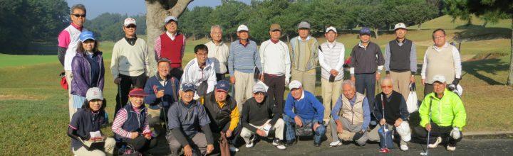 千葉県支部「第17回懇親ゴルフ会」に 参加して 【実施報告】