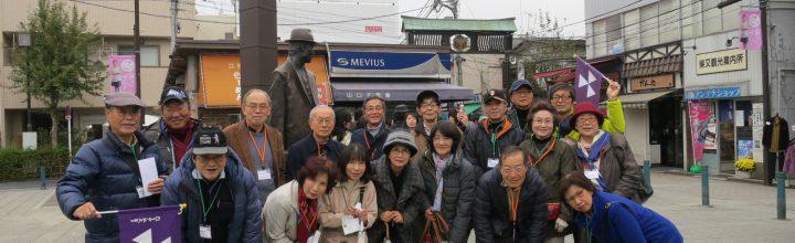 千葉県支部主催の「千葉再発見の旅」に初参加して 【実施報告】