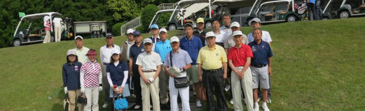 第18回千葉県支部懇親ゴルフ会コンペ 【実施報告】