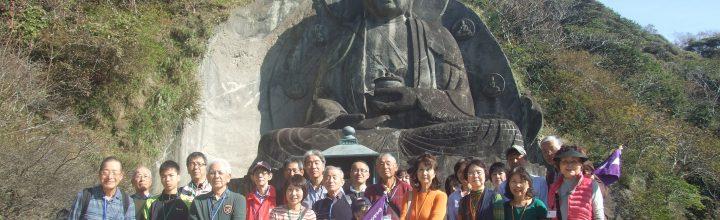 第40回千葉再発見の旅・鋸山~鴨川Sea World 【実施報告】