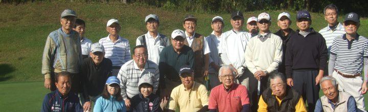 第19回千葉県支部懇親ゴルフ会 【実施報告】